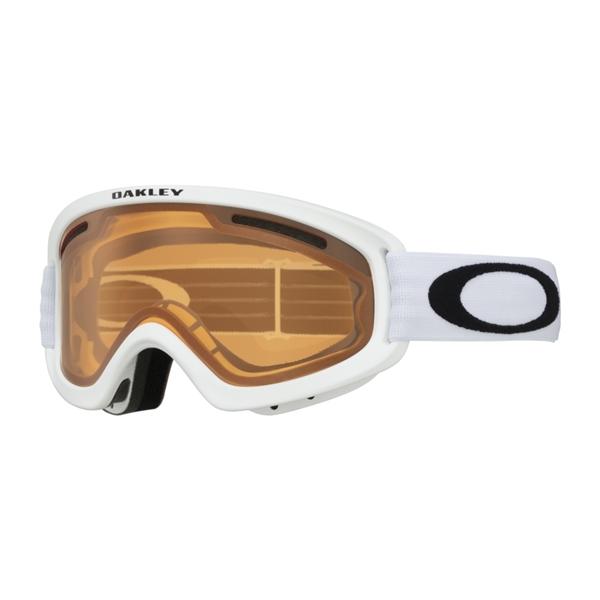 Oakley O Frame 2.0 Pro XS Matte White Persimmon & Dark Grey